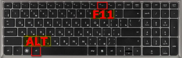 Как убрать линию в Ворде горячие клавиши