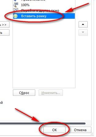 Быстрый сайт как сделать рамки поднять хостинг в windows