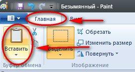 как из word сделать jpg