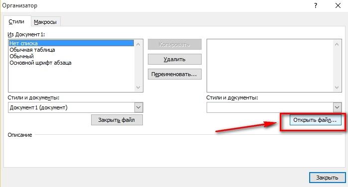 Как формат ворда сделать fb2 - Колеса в Томске