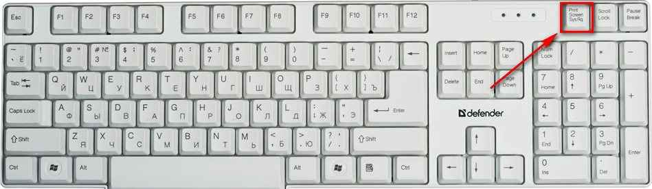 Word в jpg print screen