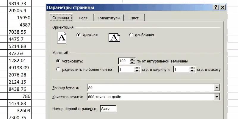 Как сделать чтобы при печати шапка печаталась на каждой странице